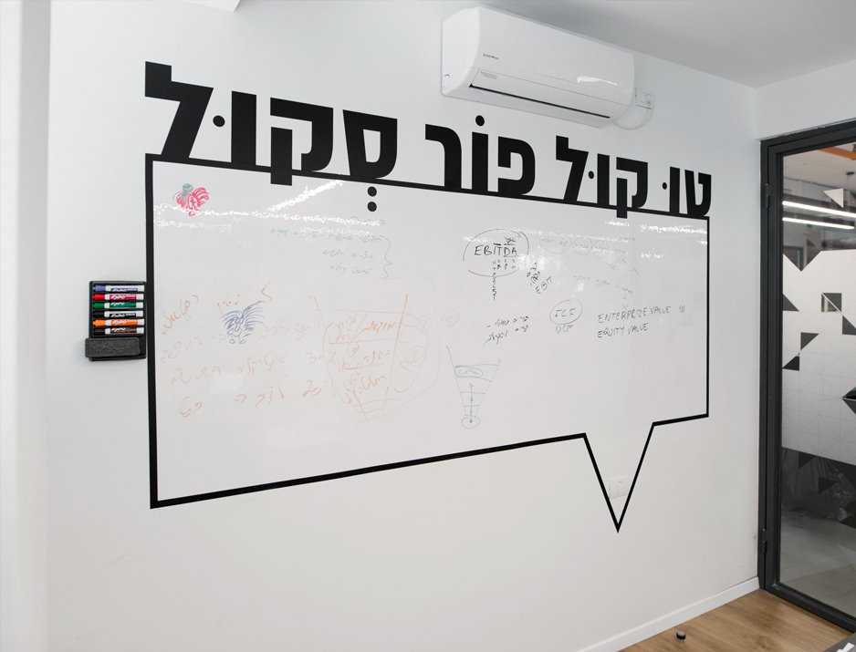 Yad2 Write On Decals 9