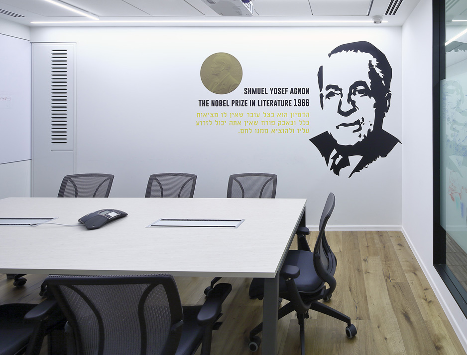 Cadence Meeting Room Decal 9