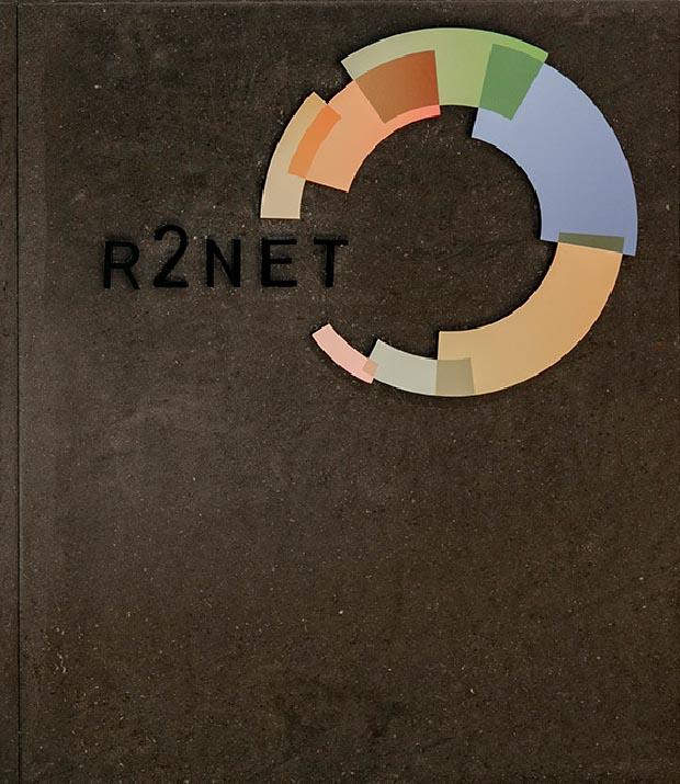 R2net Logo Signage