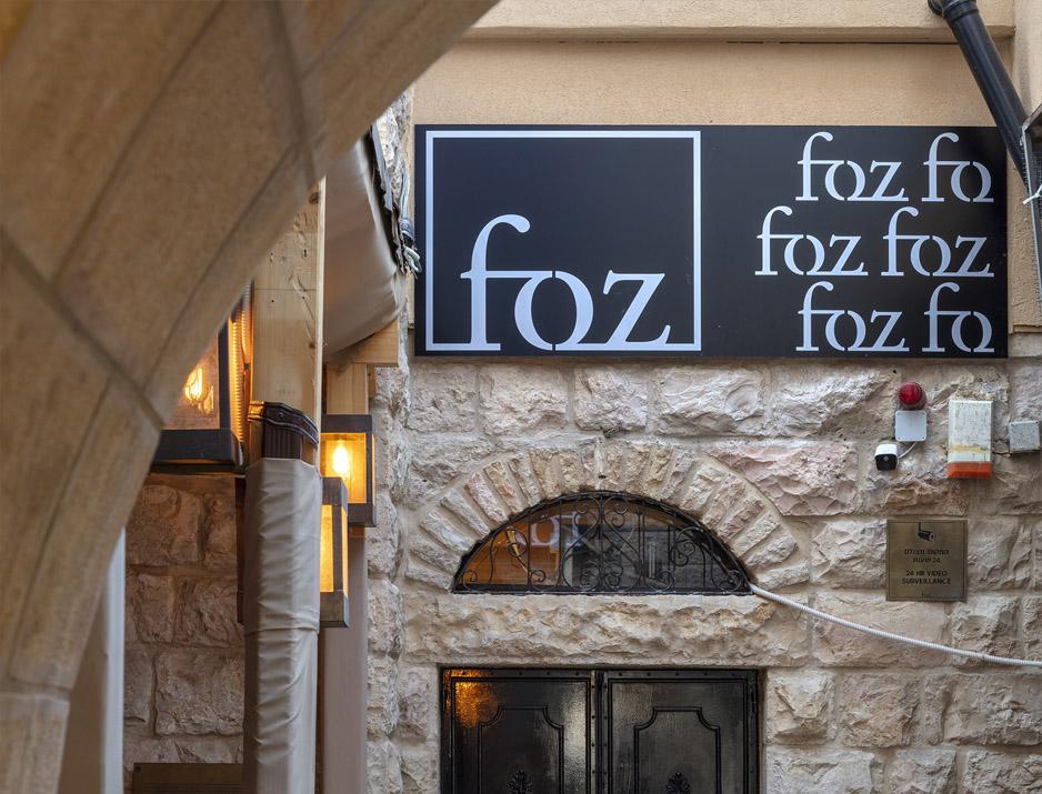 עיצוב משרדים | מיתוג גרפי | סטודיו לוקה| חברת FOZ | עיצוב תעשיתי | עיצוב מוצר | עיצוב גרפי במרחב | מיתוג משרדים | עיצוב חללי עבודה | עיצוב קירות | עיצוב משרדים | מיתוג גרפי